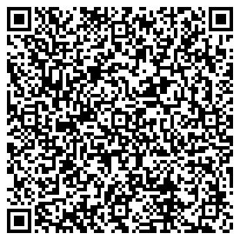 QR-код с контактной информацией организации СПРИНГ ТОРГОВАЯ ФИРМА