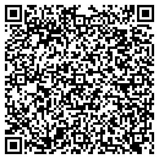 QR-код с контактной информацией организации ТАЙМ-ШЕР