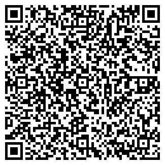 QR-код с контактной информацией организации ТРИКОМ