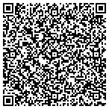 QR-код с контактной информацией организации АРСЕНАЛ ТОРГОВЫЙ ДОМ, ООО