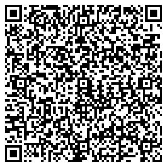 QR-код с контактной информацией организации ТПК НОВОНИКОЛАЕВСК