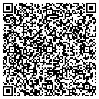 QR-код с контактной информацией организации АРТЛАЙФ, ООО