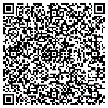 QR-код с контактной информацией организации БИО-ВЕСТА, ЗАО