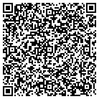 QR-код с контактной информацией организации ГЛОБАР-СИБИРЬ, ООО