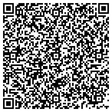 QR-код с контактной информацией организации К. ХАН И КО НОВОСИБИРСК, ООО