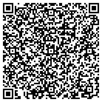 QR-код с контактной информацией организации ПРОКСИМА КОМПАНИЯ, ЗАО
