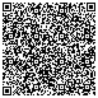 QR-код с контактной информацией организации ТЕНТОРИУМ ПЕРВАЯ РОССИЙСКАЯ ПЧЕЛОВОДЧЕСКАЯ КОМПАНИЯ