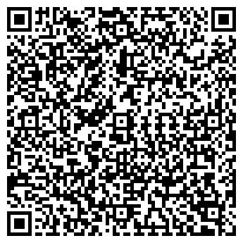 QR-код с контактной информацией организации ВЕСТИНАТУРА