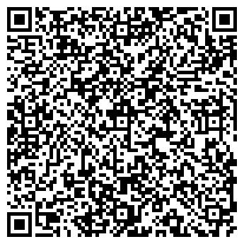 QR-код с контактной информацией организации КОНКВЕСТ-Б, ООО