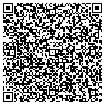 QR-код с контактной информацией организации СП ДИНАМО-БРАСКО,, ООО