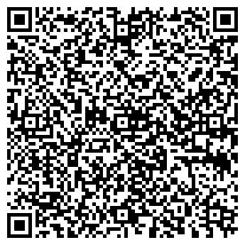 QR-код с контактной информацией организации АРТ-ПЛЮС, ООО