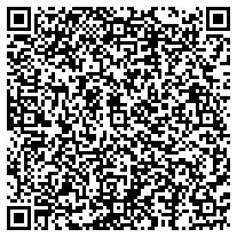 QR-код с контактной информацией организации CANDYKID