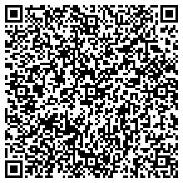 QR-код с контактной информацией организации ГЛОРИЯ ДЖИНС Н ТОРГОВАЯ КОМПАНИЯ, ООО
