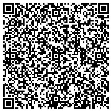 QR-код с контактной информацией организации ВОСТОК-СЕРВИС СИБПРОМОДЕЖДА, ООО