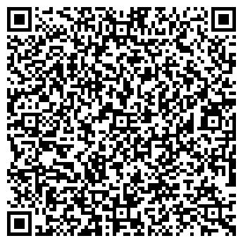 QR-код с контактной информацией организации КОМБИНАТ ПО РЕМОНТУ ВЕЩЕВОГО ИМУЩЕСТВА, ГП