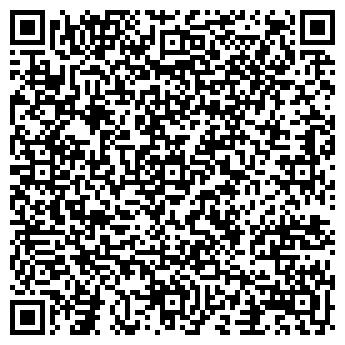 QR-код с контактной информацией организации САЛОН ЛЮДМИЛЫ, ООО