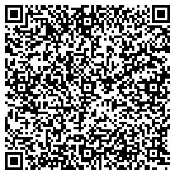 QR-код с контактной информацией организации СПЕЦОБЪЕДИНЕНИЕ-Н, ООО