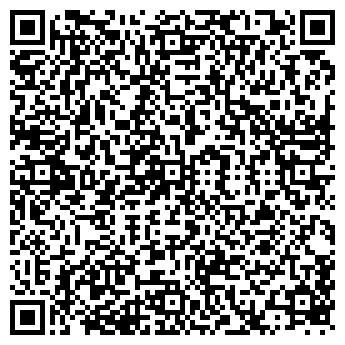 QR-код с контактной информацией организации УНИОН, ООО