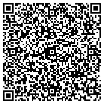 QR-код с контактной информацией организации ФАБРИКА ОДЕЖДЫ, ООО