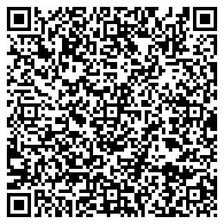 QR-код с контактной информацией организации АРТУРС, ООО