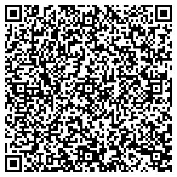 QR-код с контактной информацией организации АССОЦИАЦИЯ ПРЕДПРИНИМАТЕЛЕЙ СИБИРИ, ООО