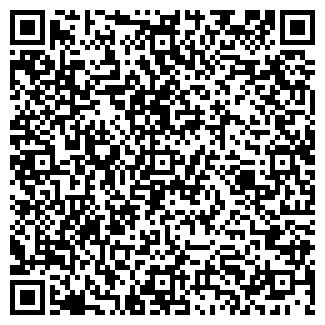 QR-код с контактной информацией организации ЕСКЕЙ