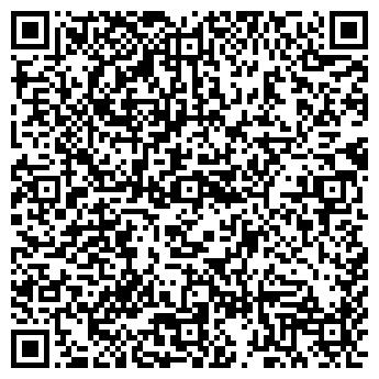 QR-код с контактной информацией организации КУЛИК ТРЕЙД, ООО