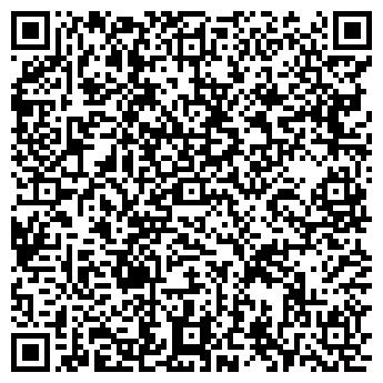 QR-код с контактной информацией организации СТАРТ ЛАЙН, ООО