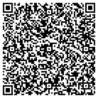 QR-код с контактной информацией организации ТЕСТ-ЦЕНТР, ЧП
