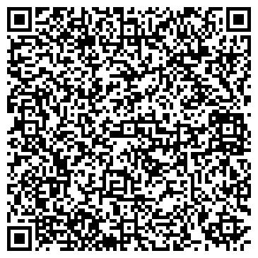 QR-код с контактной информацией организации ВЕСТФАЛИКА ОВЧИННО-МЕХОВОЙ ЗАВОД, ООО