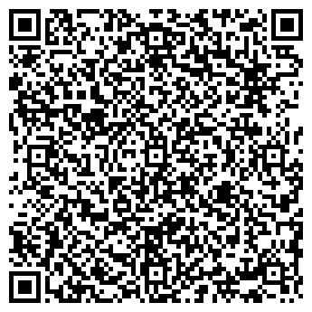 QR-код с контактной информацией организации КОРУНА-СТИЛЬ, ООО