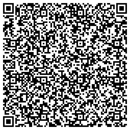 QR-код с контактной информацией организации БУРЕВЕСТНИК ПРЕДПРИЯТИЕ ОБЩЕСТВЕННОЙ ОРГАНИЗАЦИИ НОВОСИБИРСКОГО ОБЛАСТНОГО ОБЩЕСТВА ОХОТНИКОВ И РЫБОЛОВОВ