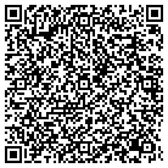 QR-код с контактной информацией организации ДИВИ-СИБИРЬ, ООО