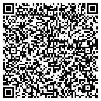 QR-код с контактной информацией организации ФЕНИКС-ГРУПП