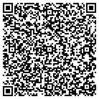 QR-код с контактной информацией организации ГРЕЙСКОМ, ООО