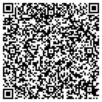 QR-код с контактной информацией организации МАРТА ТОРГОВЫЙ ДОМ, ООО