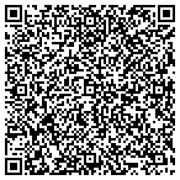QR-код с контактной информацией организации СТАЙЛ-Н ОПТОВО-ТОРГОВАЯ ФИРМА, ООО
