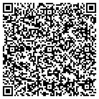 QR-код с контактной информацией организации ТЕКСТИЛЭНД, ООО