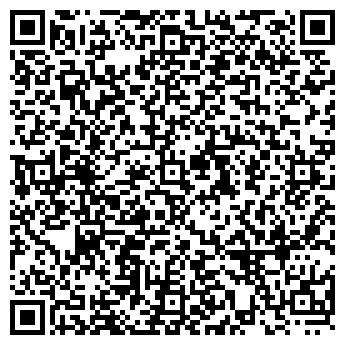 QR-код с контактной информацией организации МЕХОВОЙ АЛЬЯНС, ООО