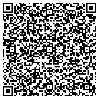 QR-код с контактной информацией организации БЕЛЫЙ ЖАСМИН