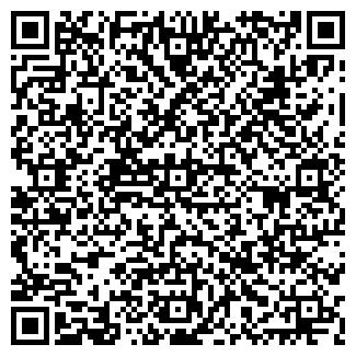 QR-код с контактной информацией организации МИ ЛЕДИ