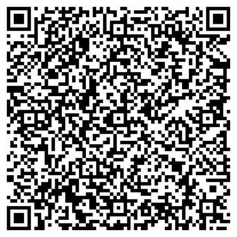 QR-код с контактной информацией организации НАТАЛИ ЛЮКС