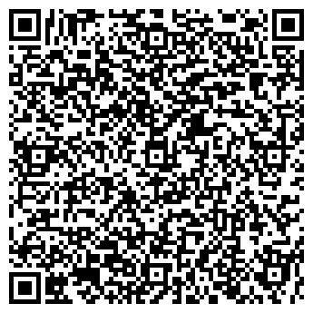QR-код с контактной информацией организации ОБРУЧАЛЬНОЕ КОЛЬЦО