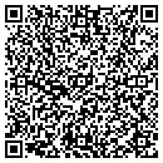 QR-код с контактной информацией организации ОТ ЕЛЕНЫ