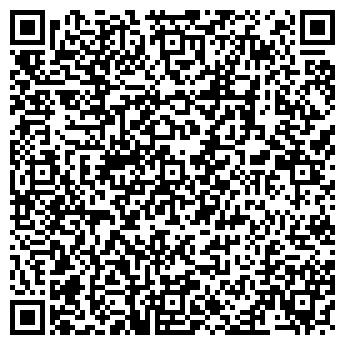 QR-код с контактной информацией организации САЛОН-АТЕЛЬЕ ВАЛЕНТИНА