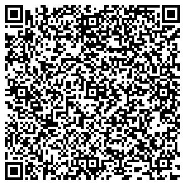 QR-код с контактной информацией организации САЛОН-АТЕЛЬЕ ПРАЗДНИЧНЫЙ СВАДЕБНЫЙ