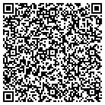 QR-код с контактной информацией организации СВАДЕБНАЯ МОДА
