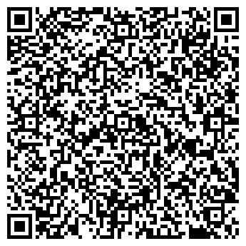 QR-код с контактной информацией организации СВАДЕБНЫЙ ДИСКОНТ-САЛОН ВИНТАЖ