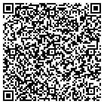 QR-код с контактной информацией организации ЦЕРЕМОНИЯ