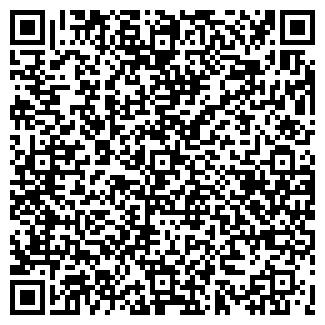 QR-код с контактной информацией организации LIMAGE